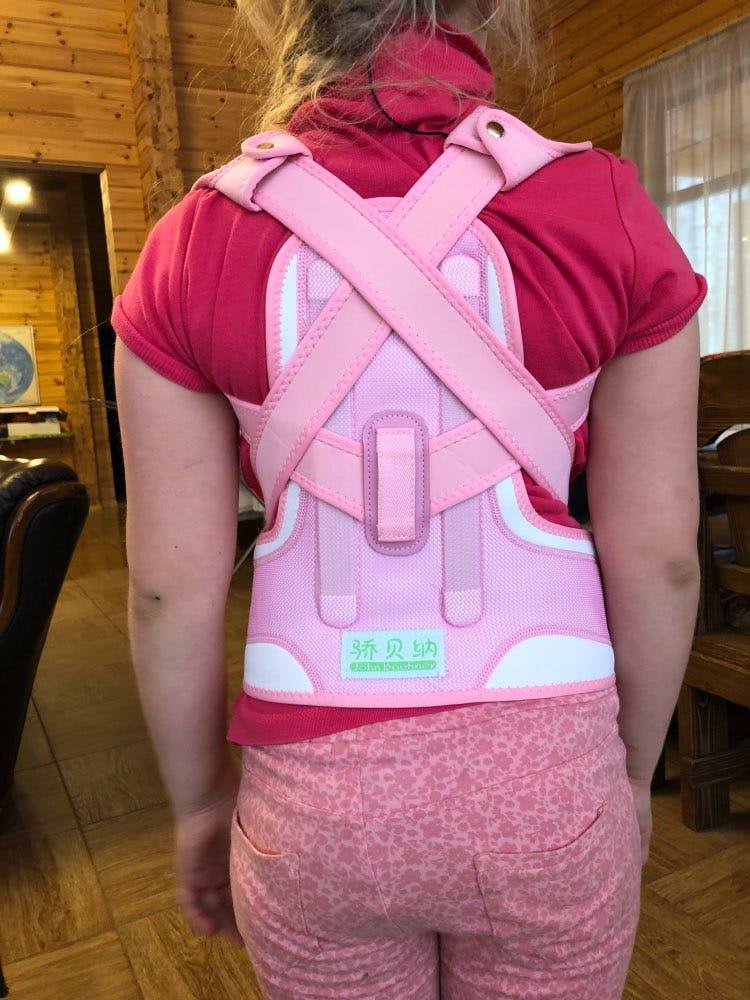Children Adjustable Magnetic Posture Corrector