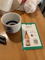 SHINKA 阿波トロピカル