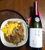 Single Origine Sake 吉野