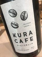 KURACAFE コーヒーリキュール