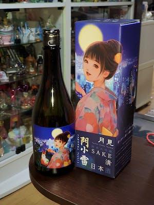 月見 with 門小雷 / 日本酒 × リトルサンダー