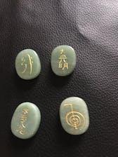 Reiki Symbols Engraved Set