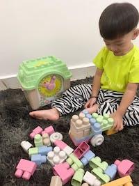 Mijoy Storage Box with 45pcs Toy Blocks